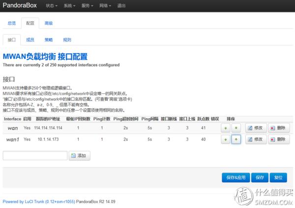 """""""免费"""" PHICOMM 斐讯 K2路由器 开箱(附刷OpenWrt开源固件,实战MWAN多宽带链路网速叠加)"""